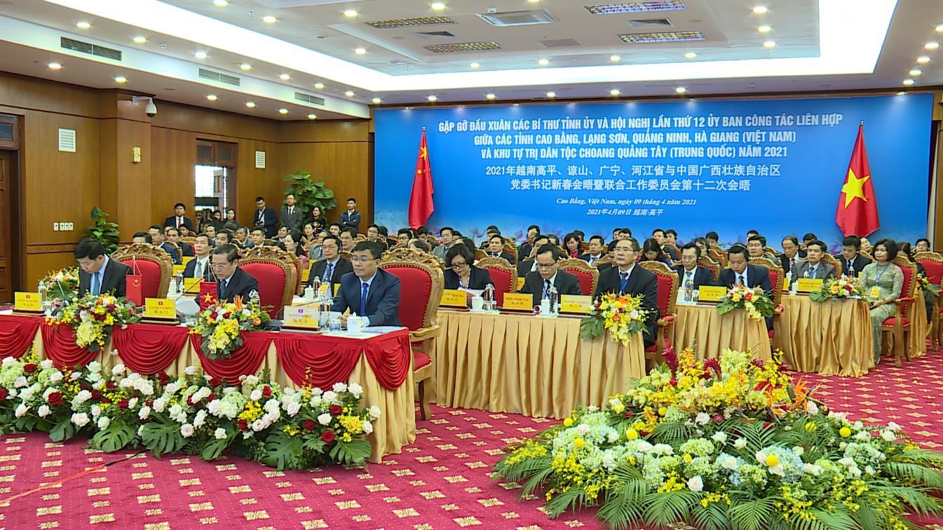 Chương trình Gặp gỡ đầu xuân năm 2021 giữa Bí thư Tỉnh ủy 4 tỉnh của Việt Nam và Bí thư Khu ủy Khu tự trị Dân tộc Choang Quảng Tây (Trung Quốc)