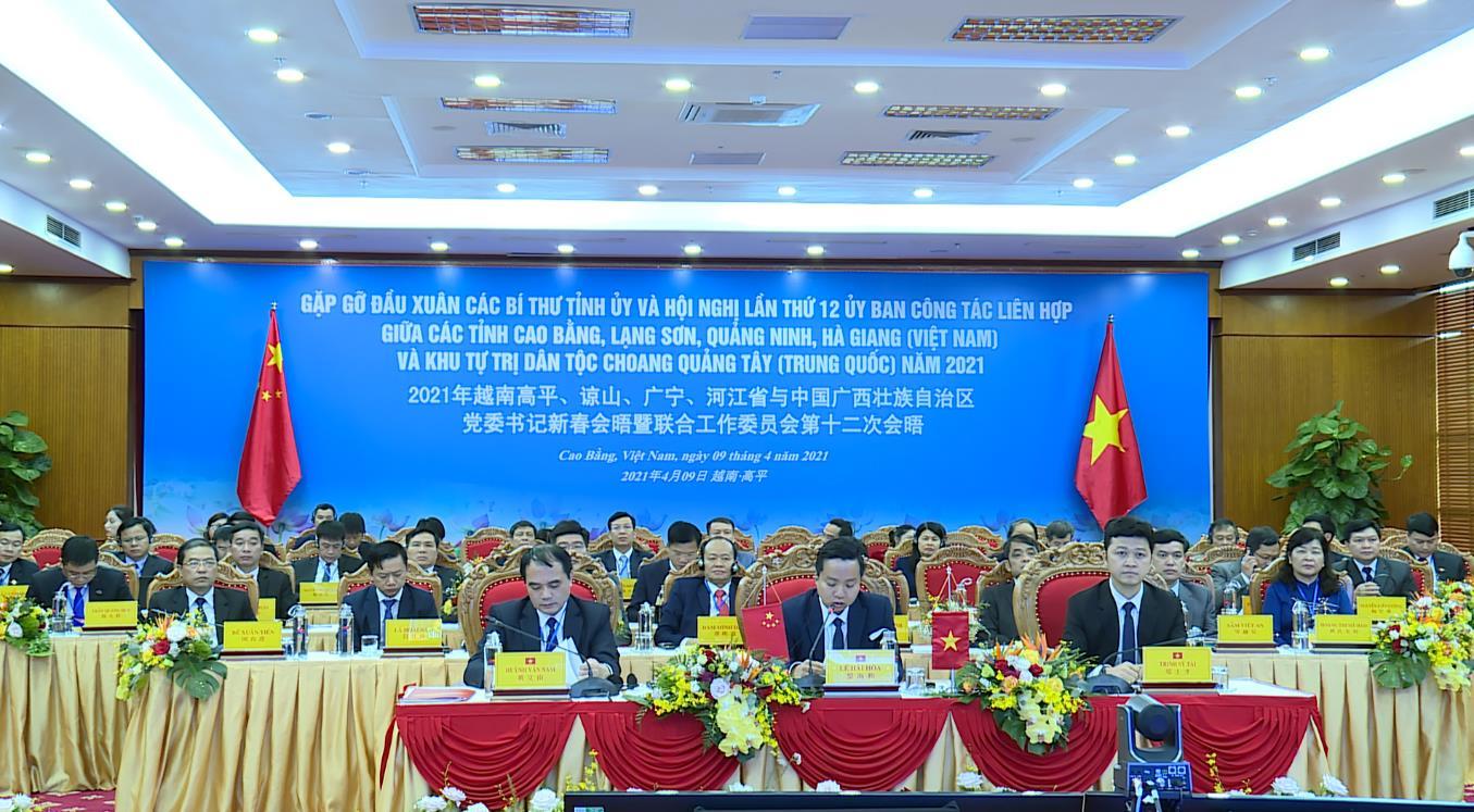 Hội nghị lần thứ 12 Ủy ban Công tác liên hợp giữa 4 tỉnh: Cao Bằng, Lạng Sơn, Quảng Ninh, Hà Giang (Việt Nam) và Khu tự trị dân tộc Choang Quảng Tây (Trung Quốc)