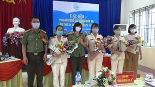 Hòa An: Đại hội Phụ nữ Công an huyện nhiệm kỳ 2021 - 2026