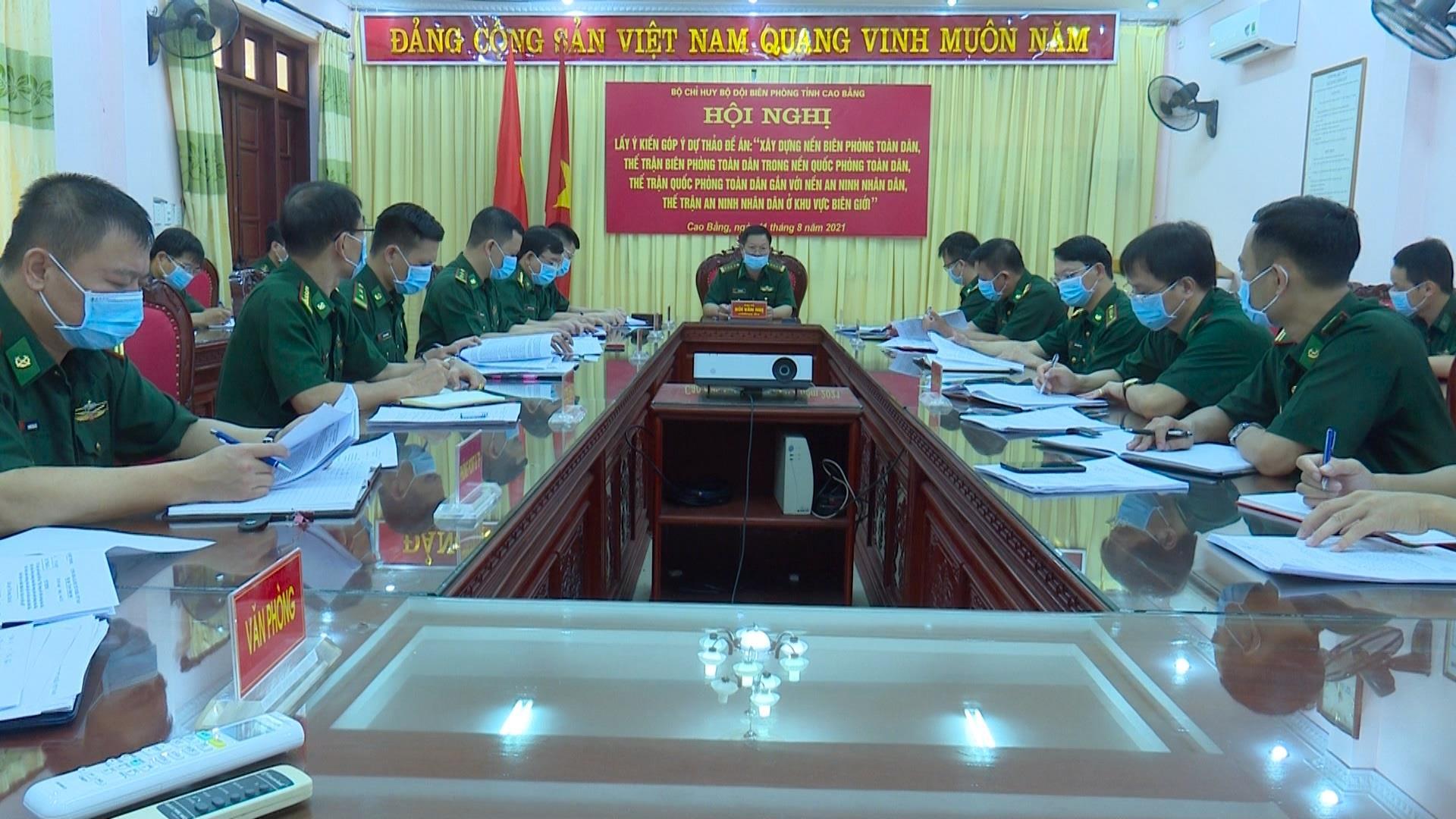 Hội nghị lấy ý kiến dự thảo Đề án Xây dựng nền biên phòng toàn dân