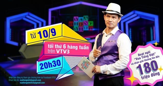 """Chương trình """"Vua Tiếng Việt"""": Giúp người Việt thêm yêu Tiếng Việt"""