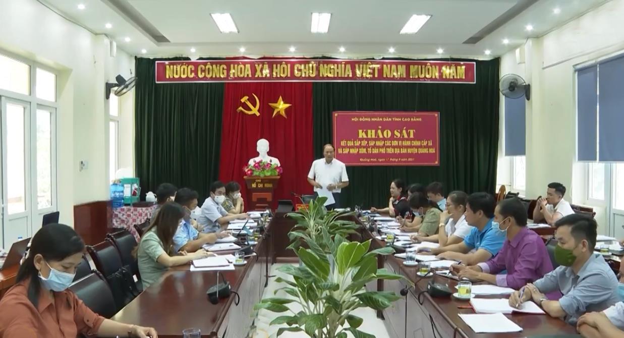 Khảo sát việc thực hiện các nghị quyết về sắp xếp, sáp nhập đơn vị hành chính tại huyện Quảng Hòa