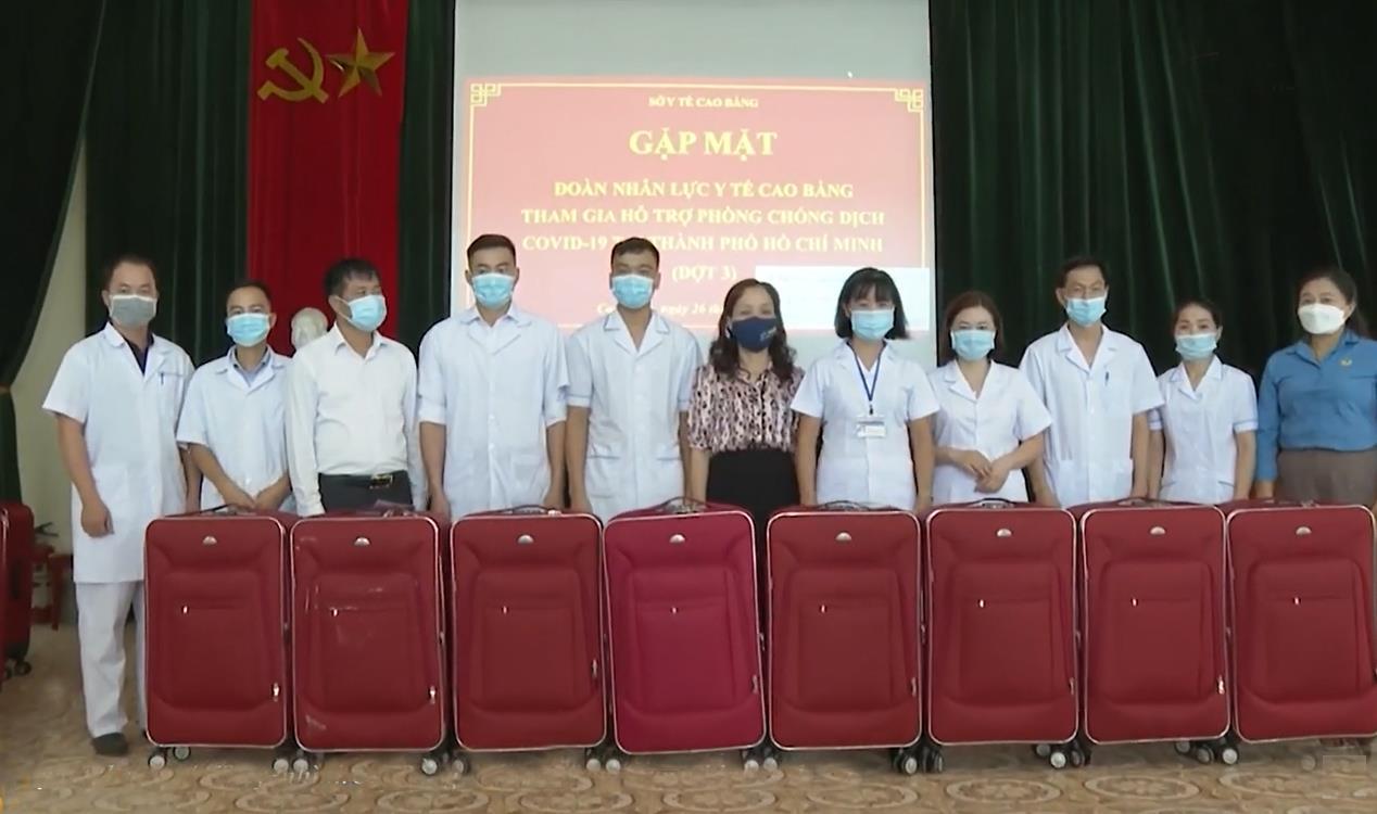 Gặp mặt đoàn nhân lực y tế Cao Bằng tham gia hỗ trợ phòng, chống dịch COVID-19 tại Thành phố Hồ Chí Minh (đợt 3)