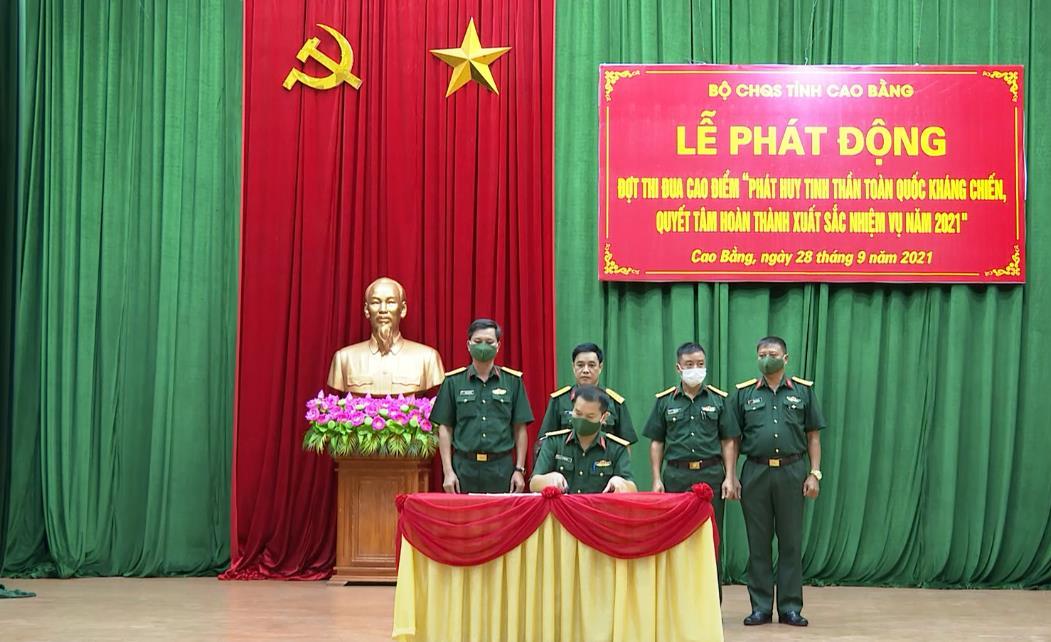 Bộ CHQS tỉnh: Phát động thi đua cao điểm chào mừng kỷ niệm 75 năm ngày toàn quốc kháng chiến