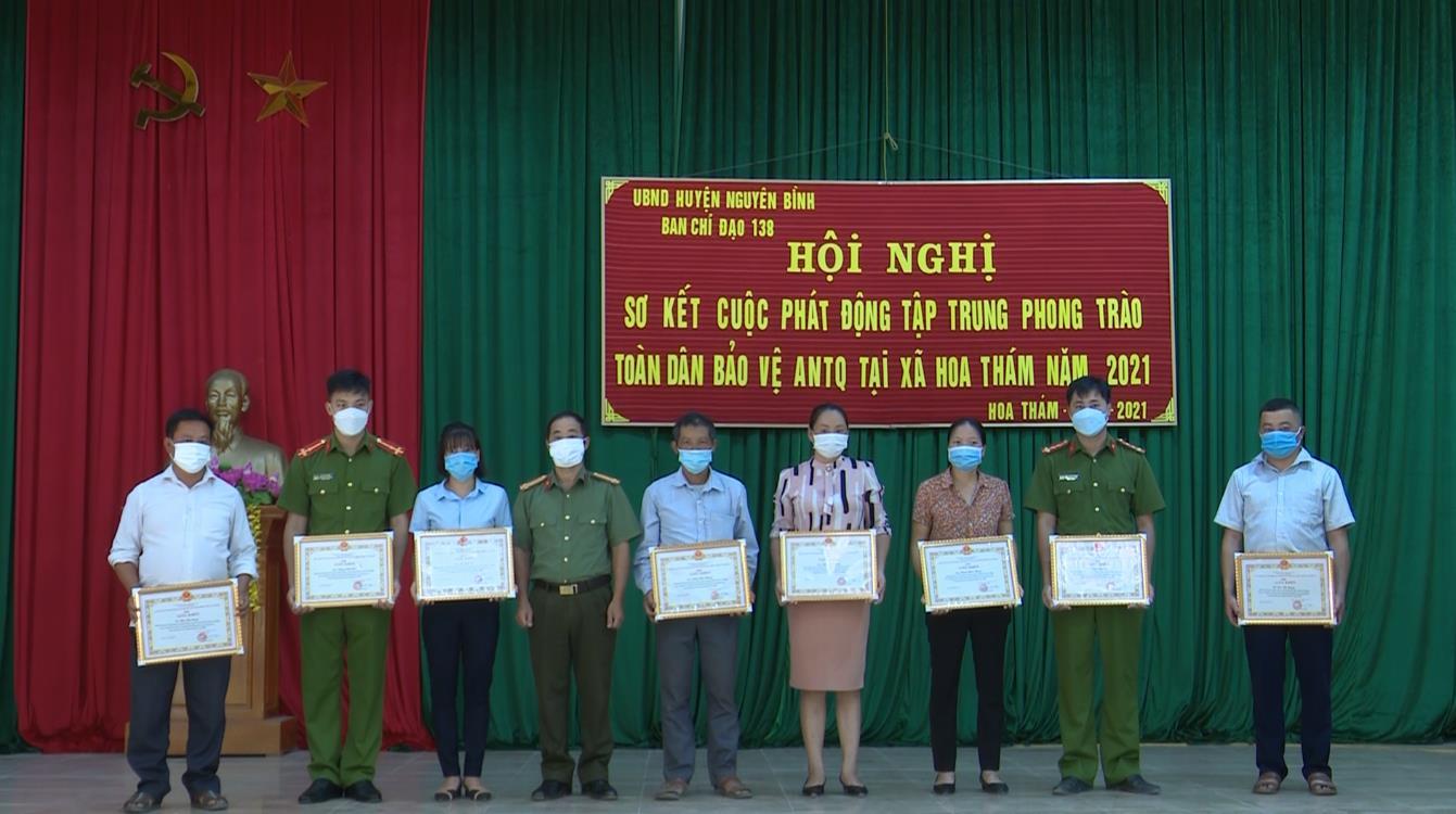 """Nguyên Bình: Sơ kết phong trào """"Toàn dân bảo vệ an ninh Tổ quốc"""" tại xã Hoa Thám"""