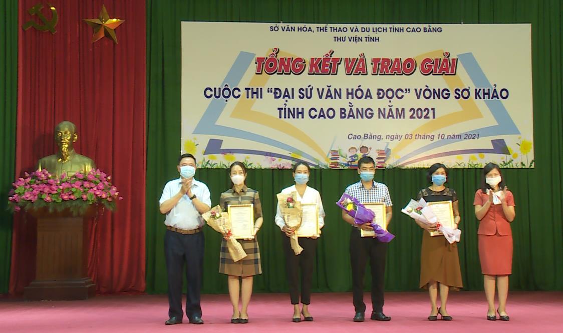 """Lễ tổng kết và trao giải cuộc thi """"Đại sứ văn hoá đọc năm 2021"""""""