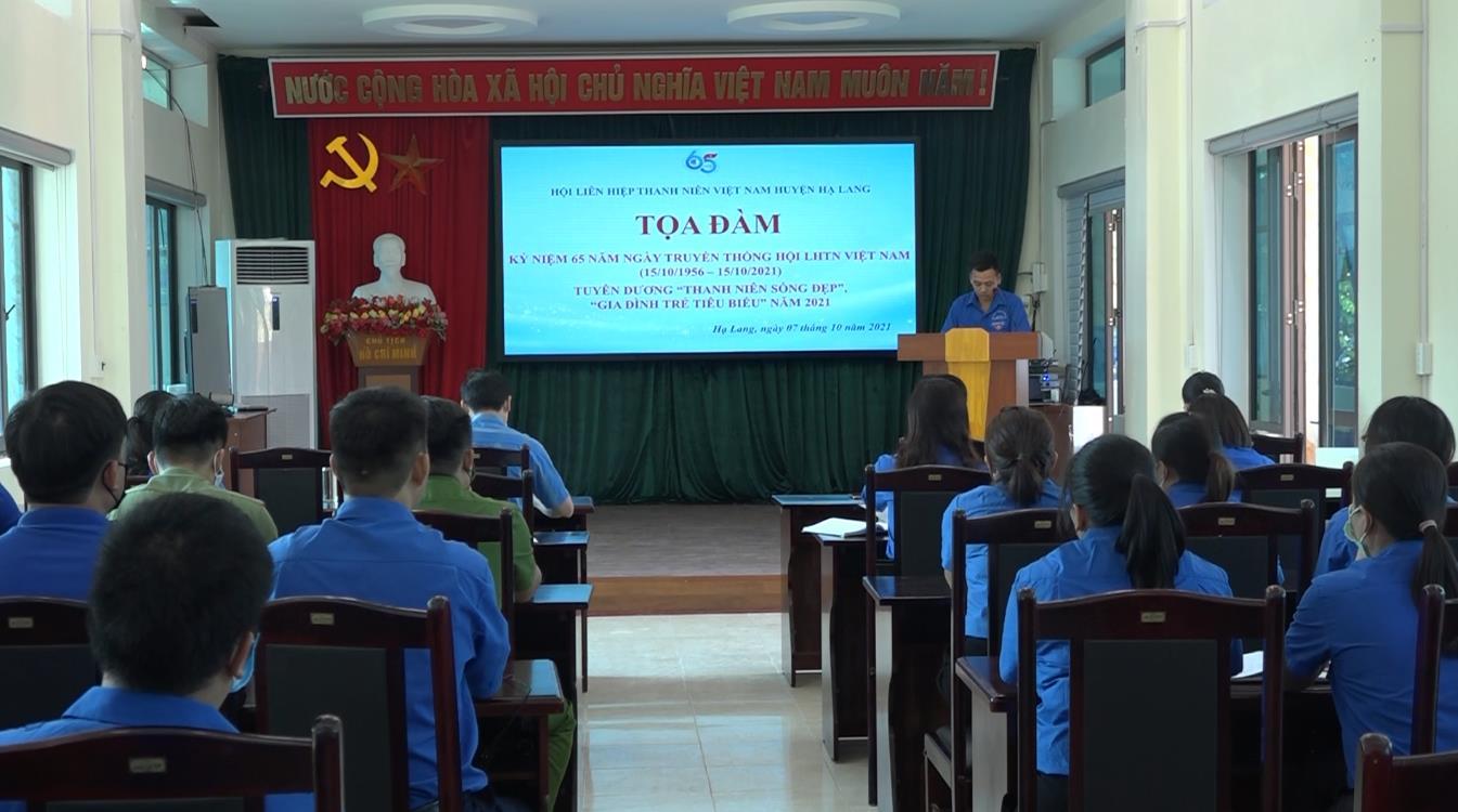 Hạ Lang: Tọa đàm kỷ niệm 65 năm ngày truyền thống Hội LHTN Việt Nam (15/10/1956 - 15/10/2021)