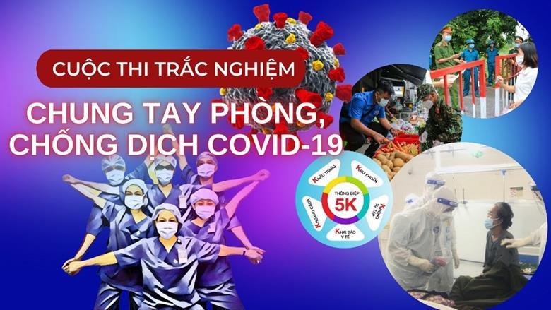 """Sắp diễn ra Cuộc thi trắc nghiệm """"Chung tay phòng, chống dịch COVID-19"""" trên mạng xã hội VCNet"""