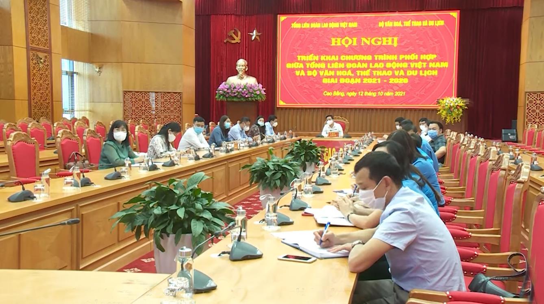 Bộ VH-TT&DL và Tổng LĐLĐ Việt Nam ký kết chương trình phối hợp giai đoạn 2021 - 2026