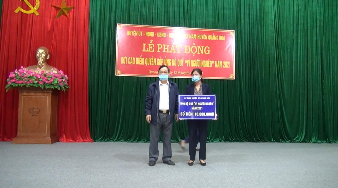 Quảng Hòa: Phát động ủng hộ Quỹ vì người nghèo