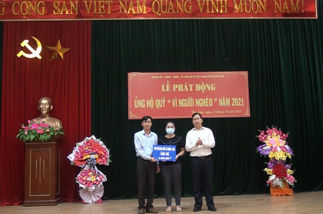 Bảo Lâm: Phát động, kêu gọi ủng hộ Quỹ vì người nghèo