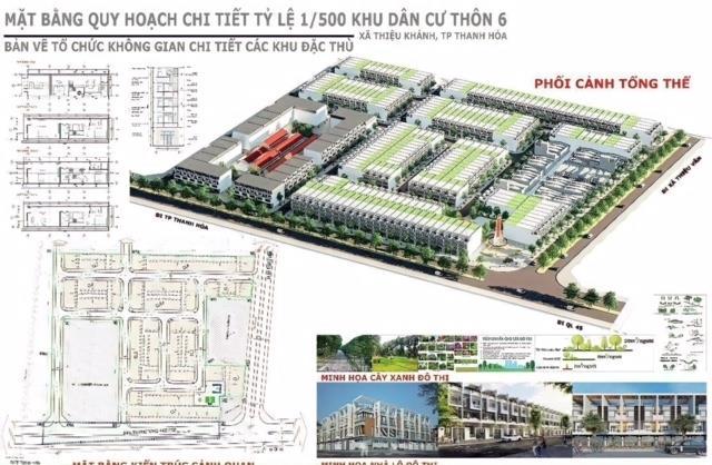 Ai hưởng lợi từ dự án đấu giá đất trên địa bàn thành phố Thanh Hoá?