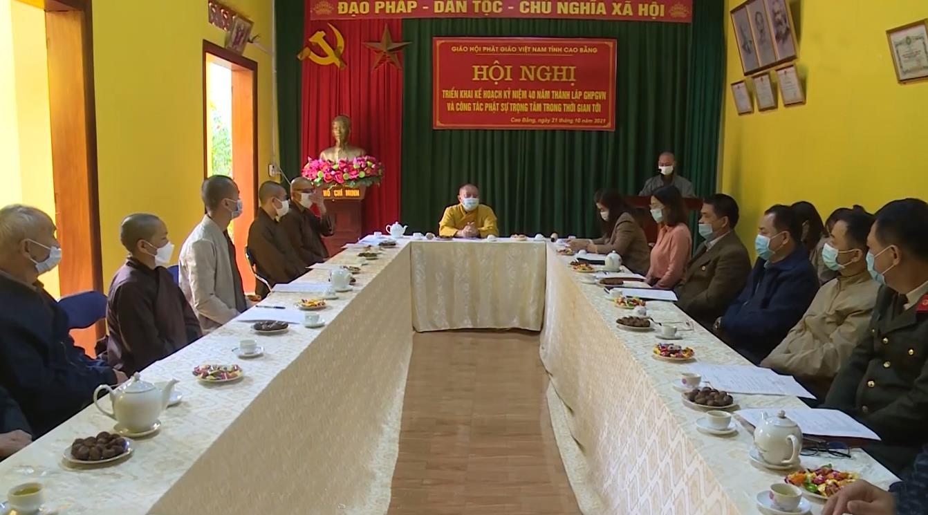 Sẽ tổ chức đại lễ kỷ niệm 40 năm thành lập Giáo hội Phật giáo Việt Nam theo hình thức trực tuyến