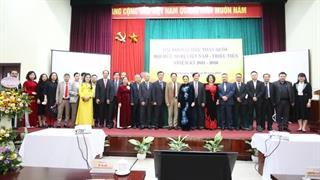 Củng cố, duy trì và thúc đẩy quan hệ Việt Nam - Triều Tiên